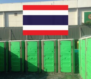 Thailand portable restroom featured image