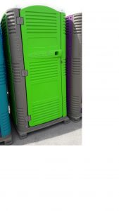 Personalized portable restroom 2