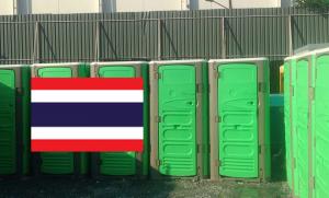 Thailand featured image